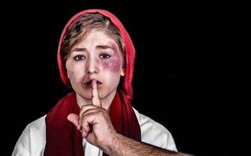 العنف العنصري ضد المرأة هل سيتوقف؟