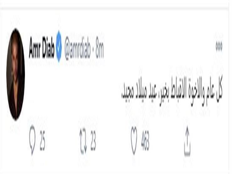 عمرو دياب 1