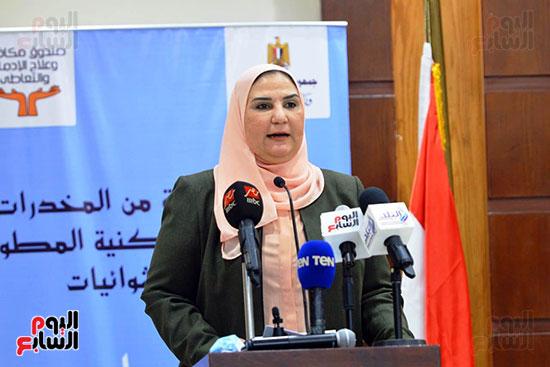 نيفين القباج وزيرة التضامن الاجتماعى (12)