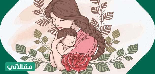 صور معبرة عن حنان الأم